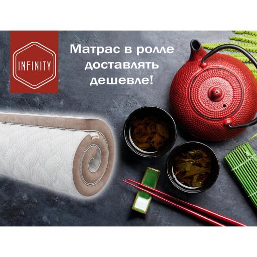 Ортопедический матраc Come-For Infinity Pulsar Пульсар Ролл 90х200 - изображение 4 - интернет-магазин tricolor.com.ua