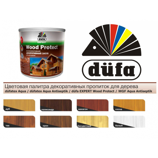 Пропитка декоративная DE Wood Protect Dufa (палисандр) - изображение 2 - интернет-магазин tricolor.com.ua