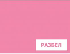 Пигмент органический красный светопрочный Tricolor BBC/P.RED 48:2 - изображение 2 - интернет-магазин tricolor.com.ua