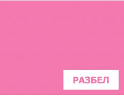 Пигмент органический красный светопрочный Tricolor BBM/P.RED 48:4 - изображение 3 - интернет-магазин tricolor.com.ua