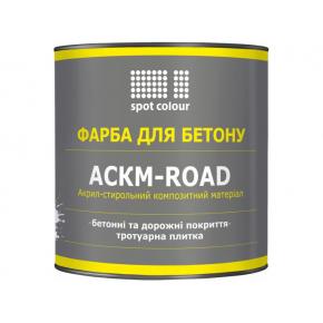 Краска для бетонных полов Spot Colour АСКМ-Road серая