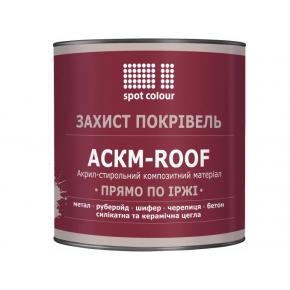 Краска для крыш Spot Colour АСКМ-Roof белая