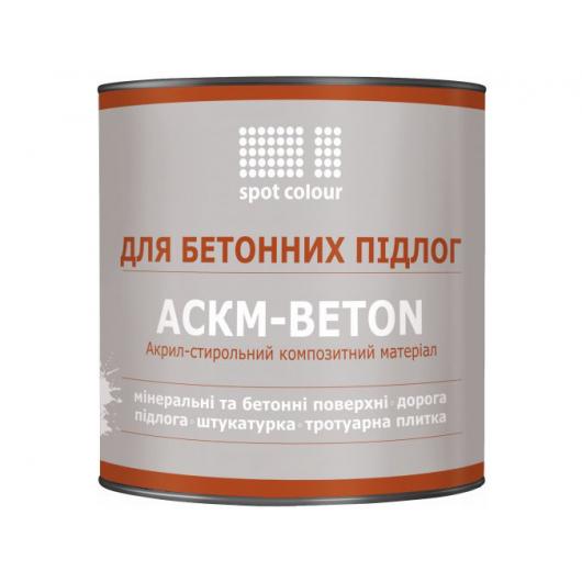 Краска для бетона Spot Colour АСКМ-Beton синяя