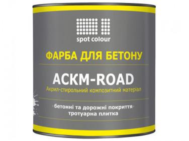 Краска для бетонных полов Spot Colour АСКМ-Road желтая