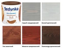 Пропитка-антисептик Jedynka Deco & Protect Impregnat 3 в 1 Скандинавский серый - изображение 2 - интернет-магазин tricolor.com.ua