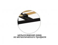 Каркас вкладной MatroLuxe XL 80х190 с поперечным усилением без ножек - изображение 2 - интернет-магазин tricolor.com.ua