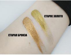 Пигмент металлик пудра старое золото Tricolor - изображение 5 - интернет-магазин tricolor.com.ua