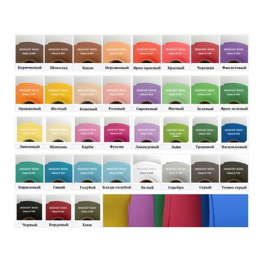 Изолон цветной Isolon 500 3002 Барби 0,75м - изображение 2 - интернет-магазин tricolor.com.ua