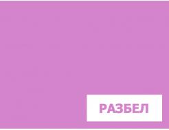 Пигмент органический литоевый бордо Tricolor 2R/P.RED 63:1 - изображение 2 - интернет-магазин tricolor.com.ua