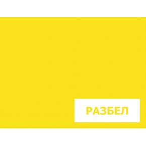 Пигмент органический желтый светопрочный Tricolor G/P.YELLOW-1 - изображение 3 - интернет-магазин tricolor.com.ua
