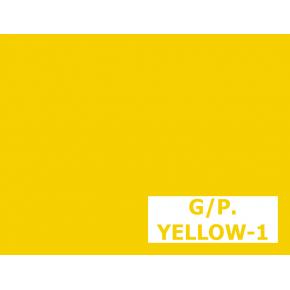 Пигмент органический желтый светопрочный Tricolor G/P.YELLOW-1 - изображение 2 - интернет-магазин tricolor.com.ua