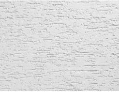 Штукатурка декоративная акриловая Baumit GranoporTop Короед 2 мм - изображение 2 - интернет-магазин tricolor.com.ua