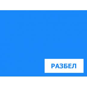 Пигмент органический синий lake Tricolor P.BLUE-1 - изображение 2 - интернет-магазин tricolor.com.ua