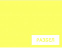 Пигмент органический лимонный светопрочный Tricolor 10G/P.YELLOW-3 - изображение 2 - интернет-магазин tricolor.com.ua