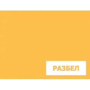 Пигмент органический желтый светопрочный Tricolor HR/277 P.YELLOW-83 - изображение 3 - интернет-магазин tricolor.com.ua