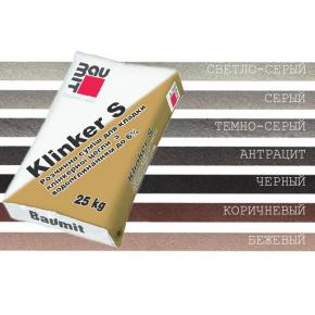 Кладочная смесь Baumit Klinker S светло-серая для клинкерного кирпича - изображение 2 - интернет-магазин tricolor.com.ua