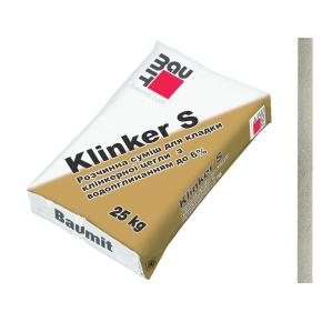 Кладочная смесь Baumit Klinker S светло-серая для клинкерного кирпича - интернет-магазин tricolor.com.ua