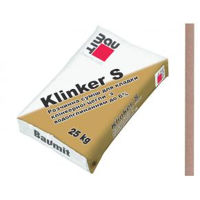 Кладочная смесь Baumit Klinker S бежевая для клинкерного кирпича - интернет-магазин tricolor.com.ua