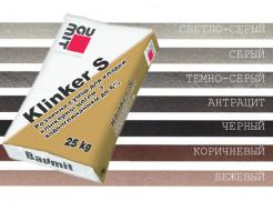 Кладочная смесь Baumit Klinker S антрацит для клинкерного кирпича - изображение 2 - интернет-магазин tricolor.com.ua