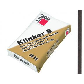 Кладочная смесь Baumit Klinker S антрацит для клинкерного кирпича - интернет-магазин tricolor.com.ua