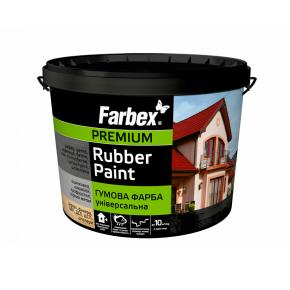 Краска резиновая универсальная Farbex матовая коричневая