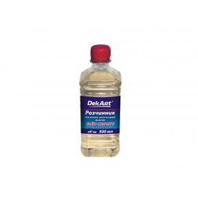 Растворитель для эмалей, лаков и красок (аналог уайт-спирита) DekArt