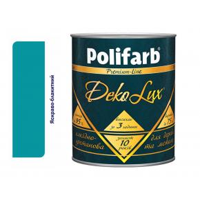 Алкидно-уретановая эмаль DekoLux для дерева и металла Polifarb глянцевая ярко-голубая - интернет-магазин tricolor.com.ua