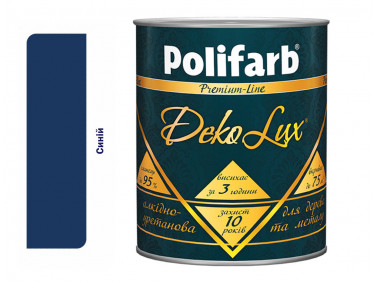 Алкидно-уретановая эмаль DekoLux для дерева и металла Polifarb глянцевая синяя
