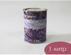 Краска люминесцентная AcmeLight для ткани синяя - изображение 4 - интернет-магазин tricolor.com.ua