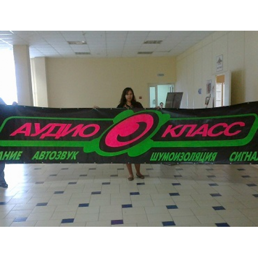 Краска флуоресцентная AcmeLight Fluorescent Oracal для оракала зеленая - интернет-магазин tricolor.com.ua