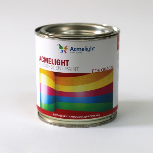 Краска флуоресцентная AcmeLight Fluorescent Oracal для оракала оранжевая - изображение 2 - интернет-магазин tricolor.com.ua