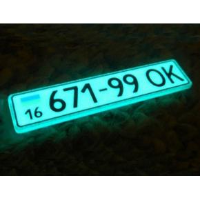 Краска люминесцентная AcmeLight Oracal для шелкотрафаретной печати на твердой поверхности голубая - интернет-магазин tricolor.com.ua