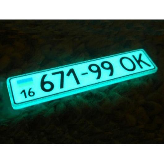 Краска люминесцентная AcmeLight для оракала голубая - интернет-магазин tricolor.com.ua