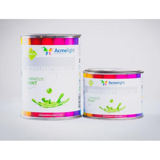 Краска люминесцентная AcmeLight для оракала оранжевая - изображение 2 - интернет-магазин tricolor.com.ua
