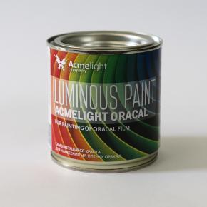Краска люминесцентная AcmeLight Oracal для шелкотрафаретной печати на твердой поверхности оранжевая - изображение 2 - интернет-магазин tricolor.com.ua