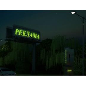 Краска люминесцентная AcmeLight Oracal для шелкотрафаретной печати на твердой поверхности зеленая - интернет-магазин tricolor.com.ua