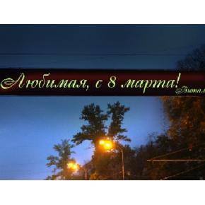 Краска люминесцентная AcmeLight Oracal для шелкотрафаретной печати на твердой поверхности белая - интернет-магазин tricolor.com.ua