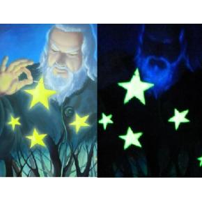 Краска люминесцентная AcmeLight Interior для стен желтая - интернет-магазин tricolor.com.ua