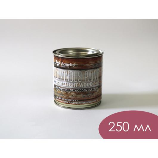 Краска люминесцентная AcmeLight для дерева красная - изображение 4 - интернет-магазин tricolor.com.ua