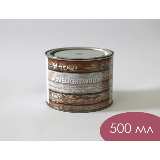 Краска люминесцентная AcmeLight для дерева красная - изображение 2 - интернет-магазин tricolor.com.ua