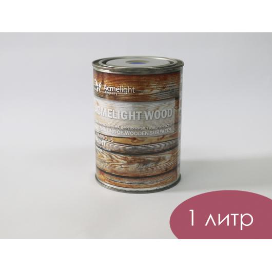 Краска люминесцентная AcmeLight для дерева голубая - изображение 4 - интернет-магазин tricolor.com.ua