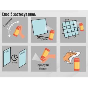 Аэрозольная эмаль глянцевая профессиональная Zebra RAL 8016 коричневый - изображение 3 - интернет-магазин tricolor.com.ua
