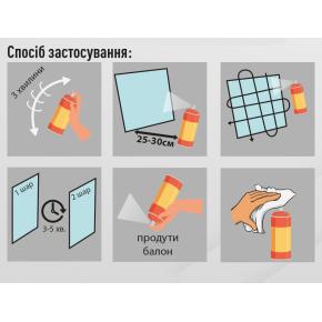 Аэрозольная эмаль матовая профессиональная Zebra RAL 9005 черная - изображение 3 - интернет-магазин tricolor.com.ua