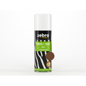 Аэрозольная эмаль+грунт 2в1 Zebra темно-коричневая