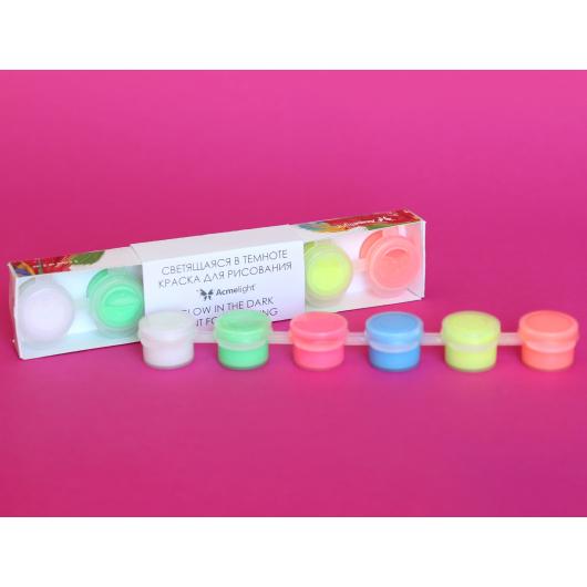 Набор люминесцентных красок для творчества AcmeLight 6x2 мл - изображение 3 - интернет-магазин tricolor.com.ua