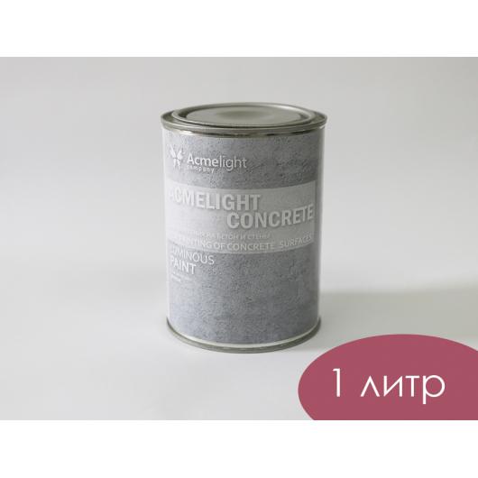 Краска люминесцентная AcmeLight для бетона синяя - изображение 4 - интернет-магазин tricolor.com.ua