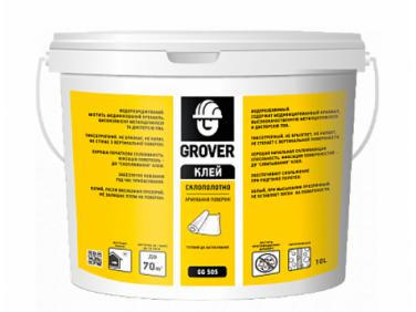 Клей для стеклохолста Grover GG505