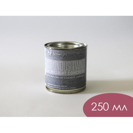 Краска люминесцентная AcmeLight для бетона оранжевая - изображение 3 - интернет-магазин tricolor.com.ua