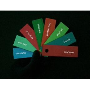 Краска люминесцентная AcmeLight Metal 2К для металла зеленая - изображение 3 - интернет-магазин tricolor.com.ua