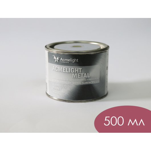 Краска люминесцентная AcmeLight Metal 2К для металла красная - изображение 4 - интернет-магазин tricolor.com.ua